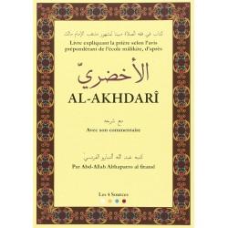 Al-Akhdari avec son...