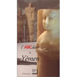 Abcdaire du Yémen (Epuisé)