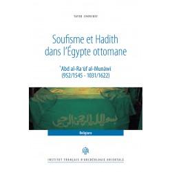 Soufisme et Hadith dans...