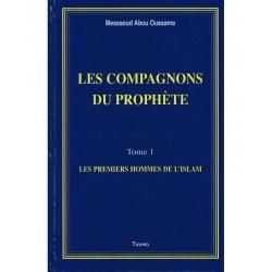 Les Compagnons du Prophète....
