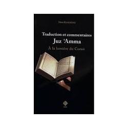 Juz 'Amma. Traduction et...