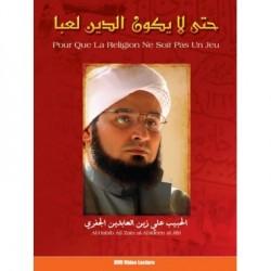 DVD Pour que la religion ne...