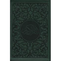 Le Coran en Arabe avec...