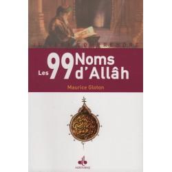 Les 99 Noms d'Allâh