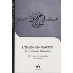 L'imam An-Nawawî - Le...