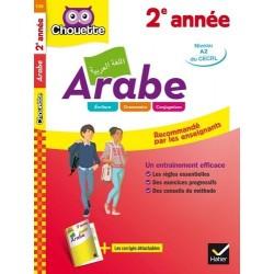 Arabe, 2e année - Niveau A2...
