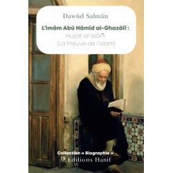 L'imâm Abû Hâmid al-Ghazâlî...