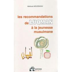 Les recommandations de...