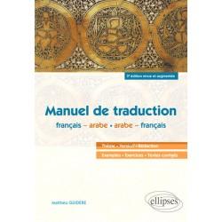 Manuel de traduction français-arabe / arabe-français