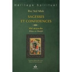 Sagesses et Confidences - Hikam wa Munâjât